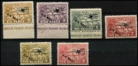 Lot 1259 [2 of 3]:1931 Huts Airmail ½d to £1 set SG #137-49, fine mint, Cat £250. (13)