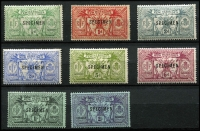 Lot 1595 [2 of 2]:1911 Weapons & Idols Wmk MCA ½d to 5/- optd 'SPECIMEN' SG #18s-28s, fine mint, Cat £250. (9)