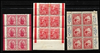 Lot 482 [2 of 2]:1907-1938 Booklet Panes of 6 comprising 1907-11 1d optd 'OFFICIAL.' SG #O60a, 1909-37 1d SG #405c, 1926-34 1d KGV (stain upper units), 1935 1d Kiwi Bird (some toning and perf separations), most units MUH, Cat £460+. (4 items)