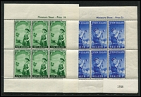 Lot 484 [3 of 4]:1930s-90s Health Issues Collection including 1957-93 M/Ss complete MUH, also a few 1940-50s stamps MUH.