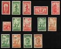 Lot 484 [1 of 4]:1930s-90s Health Issues Collection including 1957-93 M/Ss complete MUH, also a few 1940-50s stamps MUH.