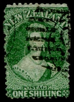 Lot 1555:1864-71 Wmk Large Star P12½ 1/- green SG #124, fine used, Cat £140.