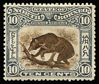 Lot 1463:1897-1902 Pictorials 10c brown & slate-lilac Sun Bear SG #104, fine mint, Cat £150.