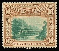 Lot 1464:1897-1902 Pictorials 16c green & chestnut Borneo Railway Train SG #107, fine mint, Cat £140.