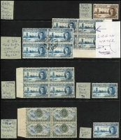 Lot 99 [2 of 3]:1946 Victory varieties selection including Barbabos 1½d Two flags on tug SG #262a in marginal block of 4, New Zealand 3d Complete rudder SG #671a in marginal block of 4, Swaziland 1d Barbed flaw SG #39a in marginal block, plus six other flaws unlisted in Gibbons, fine mint or MUH. (9 items)