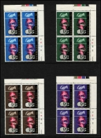 Lot 120 [3 of 3]:1965-67 Churchill: apparently complete with extras including Gilbert & Ellice in imprint blocks of 6, Bermuda in corner blocks of 4, most stamps fresh MUH, Cat £260+. (200+)