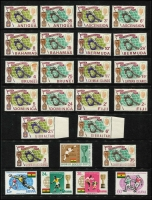 Lot 122 [2 of 5]:1966 World Football Cup: apparently complete ex Aden Shihr & Mukalla M/S, MUH, Cat £140 approx.