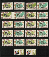 Lot 122 [3 of 5]:1966 World Football Cup: apparently complete ex Aden Shihr & Mukalla M/S, MUH, Cat £140 approx.