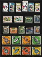 Lot 122 [1 of 5]:1966 World Football Cup: apparently complete ex Aden Shihr & Mukalla M/S, MUH, Cat £140 approx.
