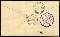 Lot 1514 [2 of 4]:1934 comprising [1] 1934 Aust-Papua with 3d Bicolour Airplane opt, 2d Pictorial & New Guinea 3d & 6d Undated Bird Airs tied by Port Moresby/Lae datestamps, flight cachet in violet, Brisbane backstamp; [2] 1934 Aust-Papua with Australia 6d Air & 2d Vic Centenary tied by Melbourne datestamps, addressed to Ioma, unusually with no Papua or New Guinea stamps, cachet in violet, Port Moresby backstamp, faults on reverse. (2)