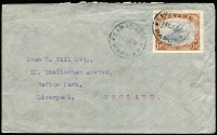 Lot 306 [3 of 3]:1927-28 Covers with solo 1½d Bicolour frankings comprising [1] 1927 (Oct) to UK with Harrison 1½d tied by Buna Bay datestamp (Lee Type 77); [2] 1928 (Aug 14) to UK with Mullett 1½d tied by Samarai datestamp (Lee Type 31); [3] 1928 (Nov 8) to Burns Philp Samarai with 1½d tied by Kulumadau datestamp (Lee Type 64). (3)