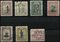 Lot 1415 [2 of 3]:1932-40 Pictorials ½d (x2) to £1 set SG #131-45, 1/- tonespot, fine/very fine used overall, Cat £450. (16)