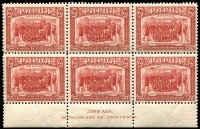 Lot 1417 [3 of 4]:1934 Declaration 1d to 5d set SG #146-49 in Ash imprint blocks of 6, MUH, Cat £96++. (4 blocks)