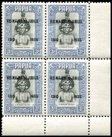 Lot 1418 [3 of 4]:1935 Silver Jubilee 1d to 5d in blocks of 4, 2d to 5d being corner blocks, 2d with Ash imprint SG #150-53, MUH, Cat £68++. (4 blocks)