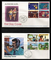 Lot 431 [3 of 6]:1970-97 FDCs x165 in album, in fine unaddressed condition. Topically appealing with birds, animal, fish sets, etc, plus a few M/Ss. Clean lot. (165)