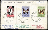 Lot 442 [1 of 2]:Selection 1960s-70s: era, predominantly fine complete strikes, plus three covers. (Approx 200).