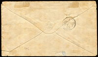 Lot 1001 [2 of 2]:1871 (May 20) Queensland Insurance Co 1d town-letter rate cover from Brisbane to Fortitude Valley with 1d Chalon tied by Brunswick Star 'Q.L' cancel (recorded use May 1867 to September 1875), Brisbane backstamp. Rare cancel on cover.