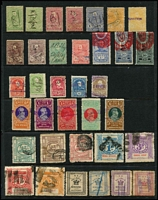 Lot 353:Selection: KEVII Stamp Duty 1901 3d to 5/-, Impressed Duty 1901 1/- & 10/-, 1903 10/- black on green; few Adhesive Duty, also few Railway Stamps to 2/6d including 3d for Edwards Dunlop private user, plus NSW KEVII Bicolour stamp duty to 4/- & NZ Railways to 4d. (35)