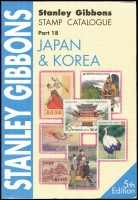 Lot 188:Japan & Korea - SG Catalogue (Part 18): published by Stanley Gibbons (5th Edn, 2008), 665pp softbound, fine condition.