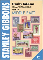 Lot 189:Middle East - SG Catalogue (Part 19): published by Stanley Gibbons (7th Edn, 2009), 416pp large format, softbound, almost as new.