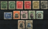 Lot 1535 [2 of 2]:1924-29 KGV Admirals ½d x2 (one private perfin), 1d x2 and 1½d to 2/6d (ex 1/6d) SG #1-13 (ex #11), 3d thinned otherwise generally fine with datestamp cancels, Cat £210+. (14)