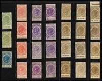 Lot 805 [2 of 4]:1904-12 Thick Postage Mint Accumulation of Crown/SA & Crown/A watermarks, excellent range of shades/printings with 3d x3, 4d x10, 6d x8, 8d x8, 9d x16, 10d x4 including a pair, 1/- x14 including a pair, 2/6d x8 (Crown/SA x4 & Crown/A x4 including deep purple shade), 5/- x4 (Crown/SA x3 & Crown/A x1), 10/- x2 & £1 x2 SG #292 (toning) & 292a, some blemishes, generally fine/very fine, Cat £2,800+. (79)