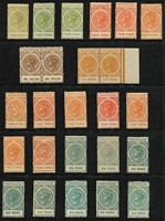 Lot 805 [3 of 4]:1904-12 Thick Postage Mint Accumulation of Crown/SA & Crown/A watermarks, excellent range of shades/printings with 3d x3, 4d x10, 6d x8, 8d x8, 9d x16, 10d x4 including a pair, 1/- x14 including a pair, 2/6d x8 (Crown/SA x4 & Crown/A x4 including deep purple shade), 5/- x4 (Crown/SA x3 & Crown/A x1), 10/- x2 & £1 x2 SG #292 (toning) & 292a, some blemishes, generally fine/very fine, Cat £2,800+. (79)
