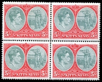 Lot 1649:1938-50 KGVI 5/- bluish-green & scarlet P14 SG #77b block of 4, three units MUH, Cat £112+.