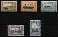 Lot 1651 [2 of 3]:1936 KGV Pictorials ½d to 10/- set SG #113-24, all MUH except a few MVLH low values & the 1d P13x12 (MLH), Cat £110. (13)