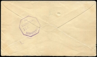 Lot 1200 [2 of 2]:1911(?) (Aug 12) Hobart registered cover to New Zealand with Pictorials 4d & ½d pair tied by Hobart datestamps, Dunedin arrival back stamp.