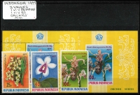 Lot 1165 [3 of 9]:Orchids: 'H' to 'M' countries selection of sets, part-sets, odd values & M/Ss featuring orchids in icluding Haiti 1961 Scouts Conference 20c + 25c Inverted overprint, Indonesia 1977 & 1978 Orchids sets + M/Ss, Laos 1971 set, etc, all on stockcards with Gibbons catalogue numbers identified on reverse, odd tone, some mounted, mostly fresh MUH. (few 100s)