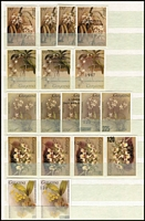 Lot 1168 [2 of 4]:Orchids: Guyana 1985-89 Reichenbachia issues Series 1 for Plates 1 to 92, vendor states complete as per Gibbons listing (not guaranteed), various overprints/surcharges, no M/Ss, some duplicates, all appear to be fresh MUH. (350 approx)