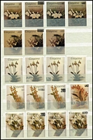 Lot 1168 [3 of 4]:Orchids: Guyana 1985-89 Reichenbachia issues Series 1 for Plates 1 to 92, vendor states complete as per Gibbons listing (not guaranteed), various overprints/surcharges, no M/Ss, some duplicates, all appear to be fresh MUH. (350 approx)