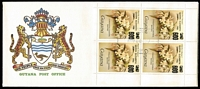 Lot 1170 [1 of 4]:Orchids: Guyana 1985-87 Reichenbachia issues (usually sets of 4), a few with M/Ss, on unaddressed generic FDCs with Coat of Arms illustration, some with light tone spotting, generally fine. (80)