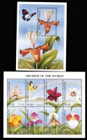 Lot 1431 [3 of 4]:Orchids: 'A' to 'C' countries selection of sets, part-sets, odd values & M/Ss including Antigua & Barbuda 1990 'EXPO' set & M/Ss, 1997 Orchids set of 22 plus M/Ss, Barbados 1974 set of 18, Belize 1987 set x2, etc; many items identified by Gibbons catalogue reference, mostly fresh MUH. (few 100s)