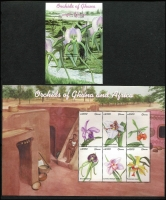 Lot 1432 [3 of 8]:Orchids: 'D' to 'G' countries selection of sets, part-sets, odd values & M/Ss including Gambia 2001 set & M/Ss, Ghana 2001 African Orchids & M/Ss, Grenada 2000 set & M/Ss, Guyana 1990 Birds, etc; items identified by Gibbons catalogue reference, mostly fresh MUH. (few 100s)