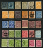 Lot 383 [2 of 3]:Stamp Duty: 1880s-1900s accumulation to £1 x6, £2 x6 & 45/-, a few lower values postally used, a few appear mint (including 3/- purple/blue) but have cleaned pen cancels; good variety, mixture of pen & fiscal cancels. (80)