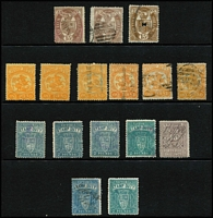 Lot 383 [3 of 3]:Stamp Duty: 1880s-1900s accumulation to £1 x6, £2 x6 & 45/-, a few lower values postally used, a few appear mint (including 3/- purple/blue) but have cleaned pen cancels; good variety, mixture of pen & fiscal cancels. (80)