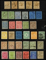 Lot 383 [1 of 3]:Stamp Duty: 1880s-1900s accumulation to £1 x6, £2 x6 & 45/-, a few lower values postally used, a few appear mint (including 3/- purple/blue) but have cleaned pen cancels; good variety, mixture of pen & fiscal cancels. (80)