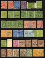 Lot 384 [2 of 4]:Stamp Duty: 1880s-1960s array with 19th century issues to £1 x3 with a few low values postally used, 20th century to £1 x2 & £1-10/- x2 (one on piece) including 5/6d x2 & 8/- and 5/- green 'UUTY' for 'DUTY' flaw; also few punctured and 'CANCELLED' or 'O&M' perfins and a few postage stamps fiscally used. (100+)