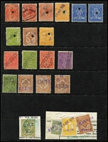 Lot 384 [3 of 4]:Stamp Duty: 1880s-1960s array with 19th century issues to £1 x3 with a few low values postally used, 20th century to £1 x2 & £1-10/- x2 (one on piece) including 5/6d x2 & 8/- and 5/- green 'UUTY' for 'DUTY' flaw; also few punctured and 'CANCELLED' or 'O&M' perfins and a few postage stamps fiscally used. (100+)