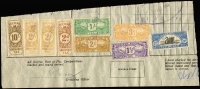 Lot 952:Financial Emergency Tax: 1934 document fragment with 10/-, 2/- x2 & 2d plus Hospital Fund 2/-, 1/-, 3d & 1½d plus 2d Stamp Duty, Elsmore Online Cat $150 plus 'on-cover' premium.