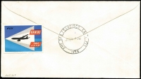 Lot 451 [2 of 2]:Bergen 1959 2/- Qantas tied by Sydney '29JULY59' pictorial datestamp to Southern Cross Route F/F cover, hand-printed cachet, 'Fly QANTAS 707 Jets' label on reverse, typed address.