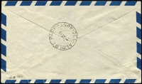 Lot 701 [2 of 2]:Martindale 1949 1/6d Hermes tied by Albert Park (Vic) '1SE59' FDI datestamp to scarce 'blue-edged' illustrated FDC.