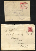 Lot 1050 [3 of 5]:1914-1915 Gallipoli Campaign Correspondence comprising eleven covers or cards most with originally letter to/and from Dennis family in Nambrok Victoria, a couple of the outward covers with 'UNDELIVERABLE/ABPO/RETURN TO SENDER' handstamps, various censor & FPO markings, also four letters without covers and a 1915 (Dec 15) Billy Hughes government 'Call to Arms' notice; mixed condition as to be expected. (11)