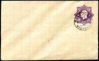 Lot 899:1916 2d Violet KGV Star with 'MELBOURNE/23/3JL16' CTO datestamp BW #EP12, minor age stain, flap sealed, Cat $300.