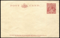 Lot 896:1930-37 1½d Red-Brown KGV Sideface on Flimsy cream stock variety No stop after added, unused (tiny pen annotation on reverse), Cat $450. Scarce.