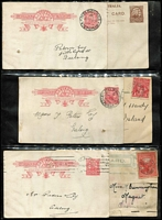 Lot 334 [3 of 3]:1910s-60s Collection in Ringbinder: predominantly KGV Sideface & KGVI era Postal Cards and Letter Cards; also KGV 1½d Red 'Star' Envelope with 1933 'RELIEF STAMP 1/TAS' cancel, few KGV wrappers; unused QEII pre-decimal Postal Cards, some PPCs etc. Condition quite mixed, but should reward personal inspection. (80 approx).