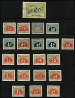 Lot 329:Customs Duty: ¼d x4, ½d x15 & 1d unused group, some variety in shades & printings; also Victoria 1950 use of 1/6d green Railway stamp. (21)