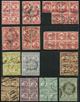 Lot 501 [2 of 4]:Kangaroo & Georgian Head Multiples with Roos 1d block of 7, block of 6 & blocks of 4 x4, Third Wmk 3d Die I, 6d blue & 6d chestnut Die IIB blocks of 4, 9d & 1/- Die II blocks of 4; KGV Head with 1d violet block of 4 CTO, Smooth Paper 1d red block of 4, duplicated other values to 5d; some small faults, generally fine. (44 blocks)